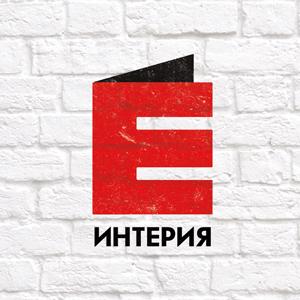 Каталог объектов ИНТЕРИЯ 2017