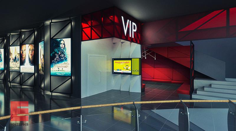 Park-Cinema-6