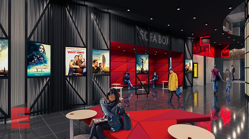 Park-Cinema-7